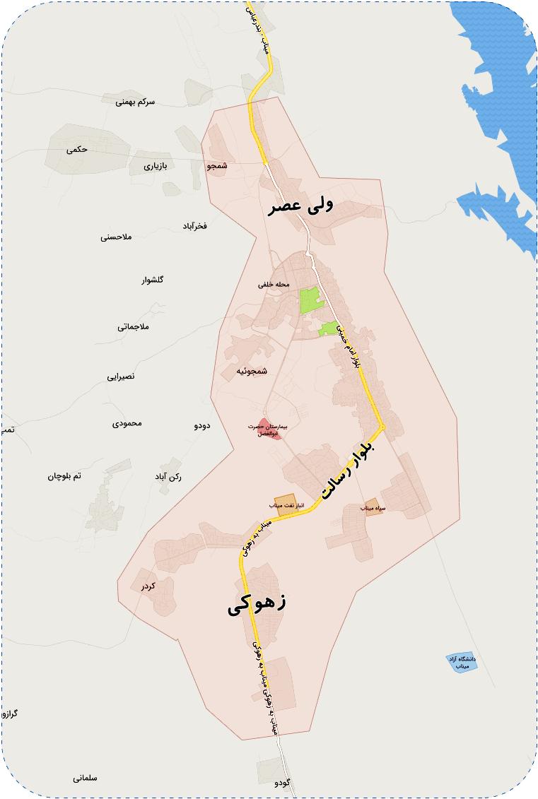 megabattery delivery map
