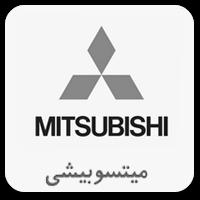لوگو میتسوبیشی